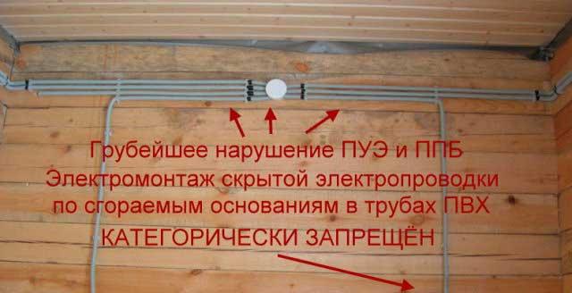 Как развести электропроводку в деревянном доме своими руками