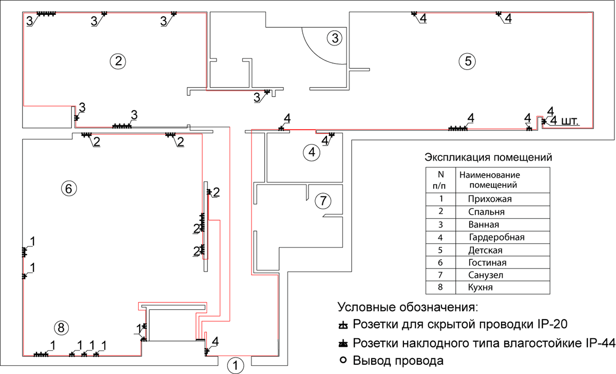 схема соединения одной лампочки с двумя выключателями
