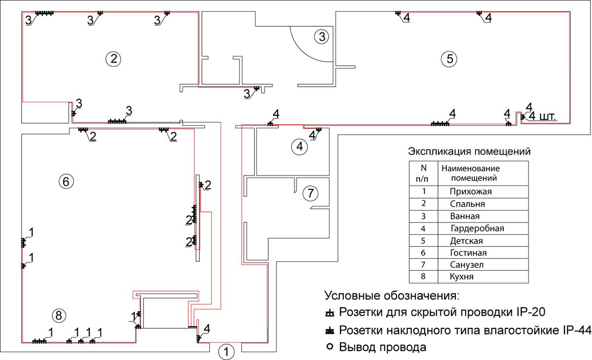 2 лампы на один выключатель схема фото 901