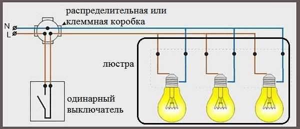 Схема подключения двух выключателей люстру фото 562