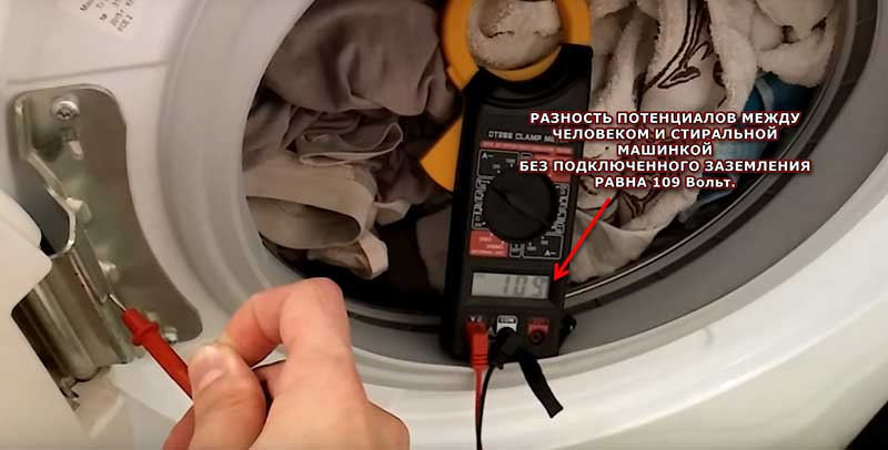 Нужно ли заземлять стиральную машину